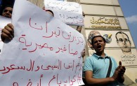 Egypt: Intensifying Repression of Basic Freedoms, Websites Blocked, Activists Charged with Terrorism