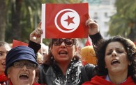Progress on Women's Rights in Tunisia: One Step Forward, One Step Back